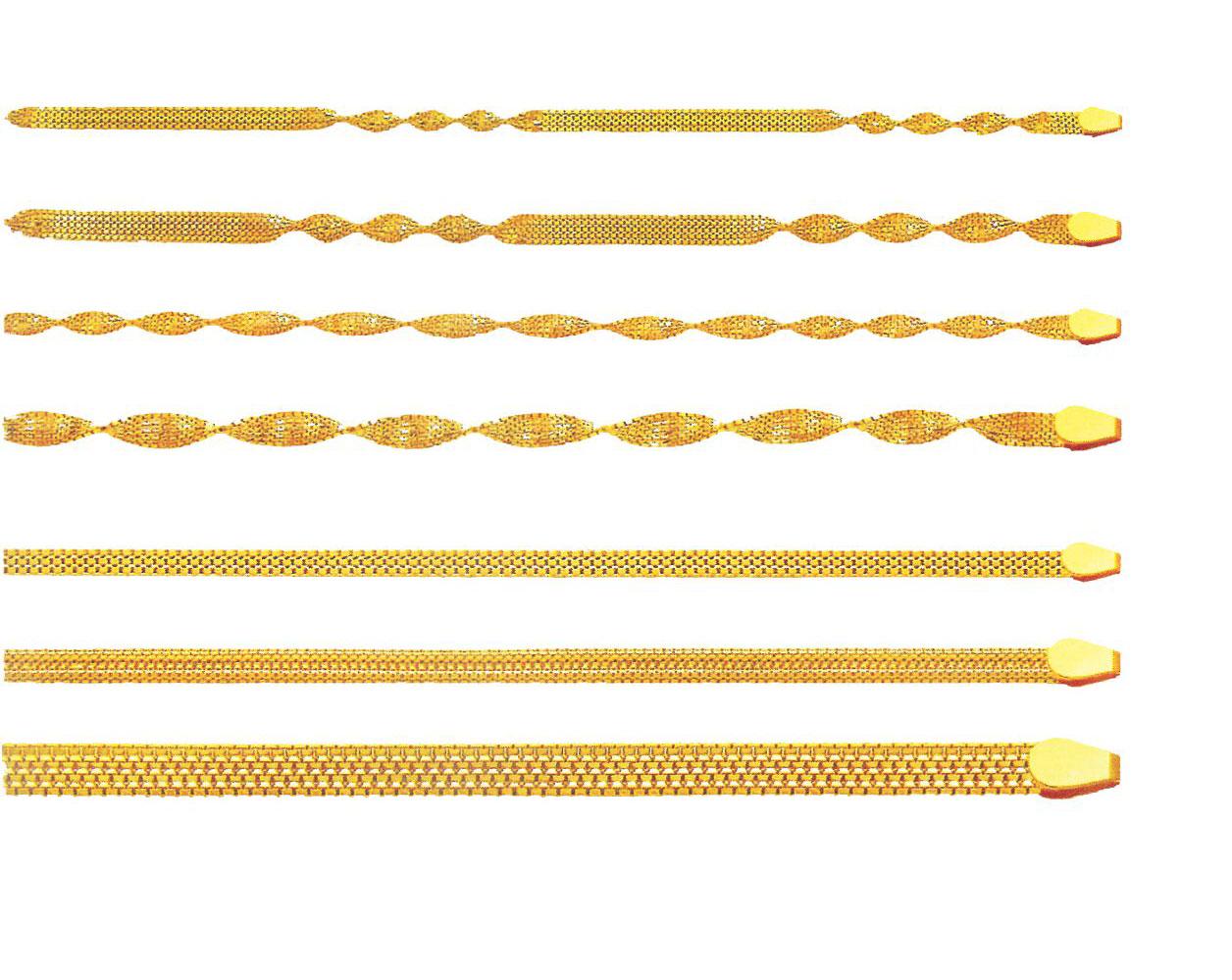 1 Gram Box Chains